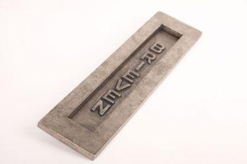Brievenbus geveerd zilver antiek 'brieven' verticaal