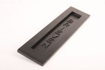Brievenbusklep zwart brieven geveerd massief messing - verticaal